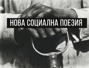 Дизайн Ваня Вълкова